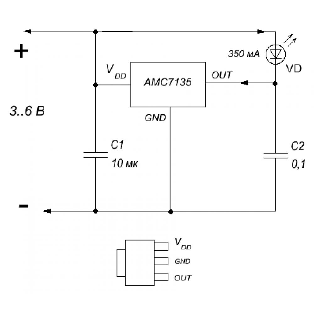 AMC7135 350mA sot-89