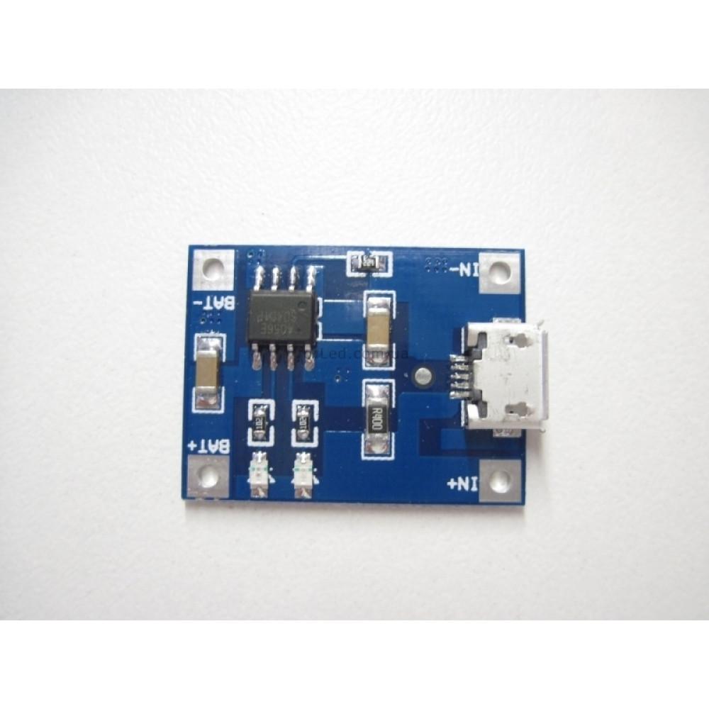 Зарядка для Li-Ion аккумуляторов TP4056 с защитой